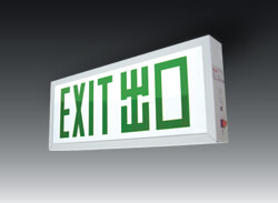 surface mounted led exit sign box model ledb4 ledb6 with optional flashing device super bright low power consumption