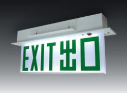 LED_exit_plate_recessed_L4R100