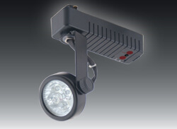 LED_track_light_MR16